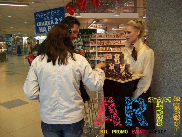 дегустация консультация подарок за покупку шоколадные конфеты Cote D'or
