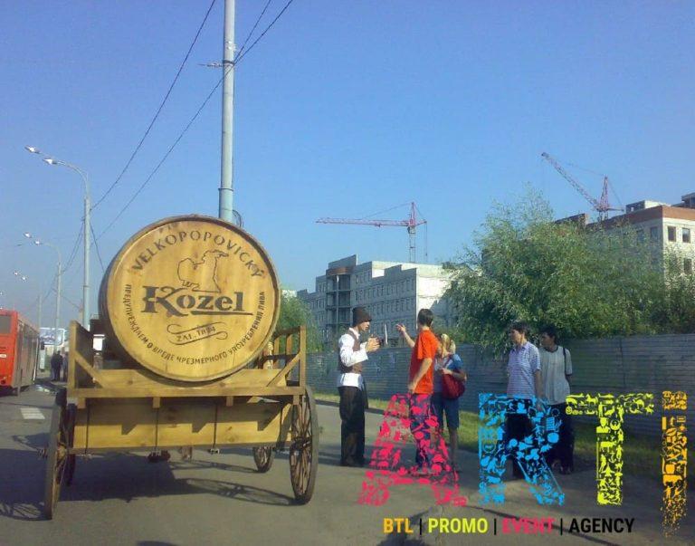 Velcopopovicky Kozel в городе, аниматоры
