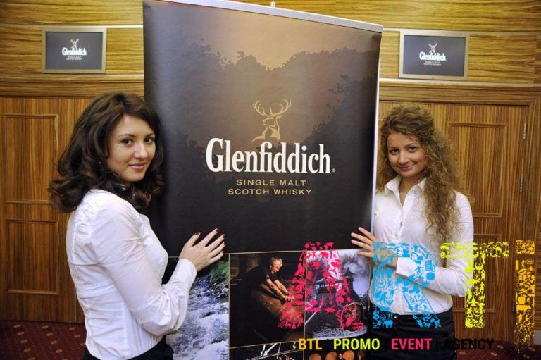 Glenfiddich конференция хостес