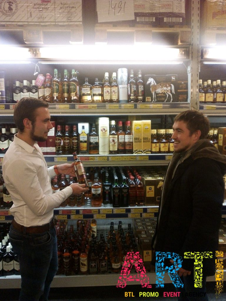Maxxium консультация по алкогольной продукции